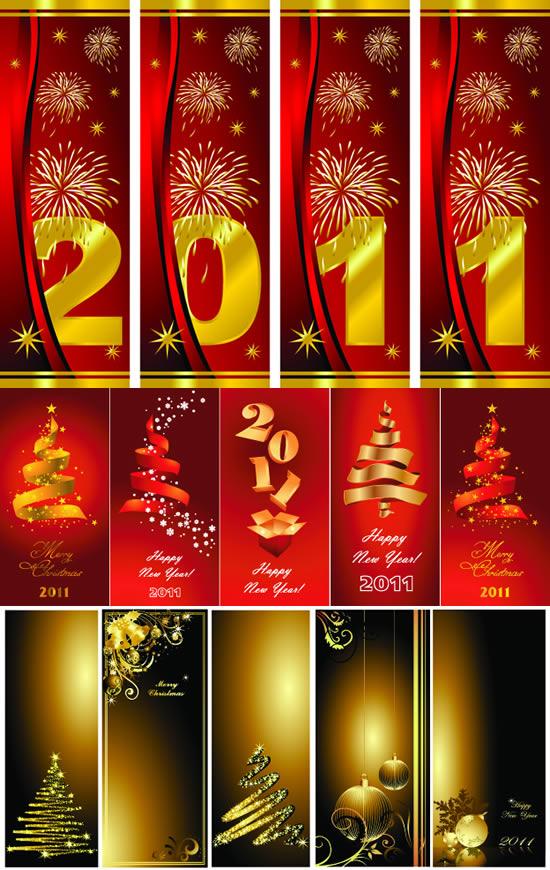 新年圣诞条幅