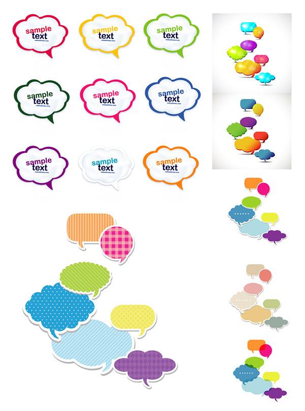 五彩缤纷可爱对话框矢量素材