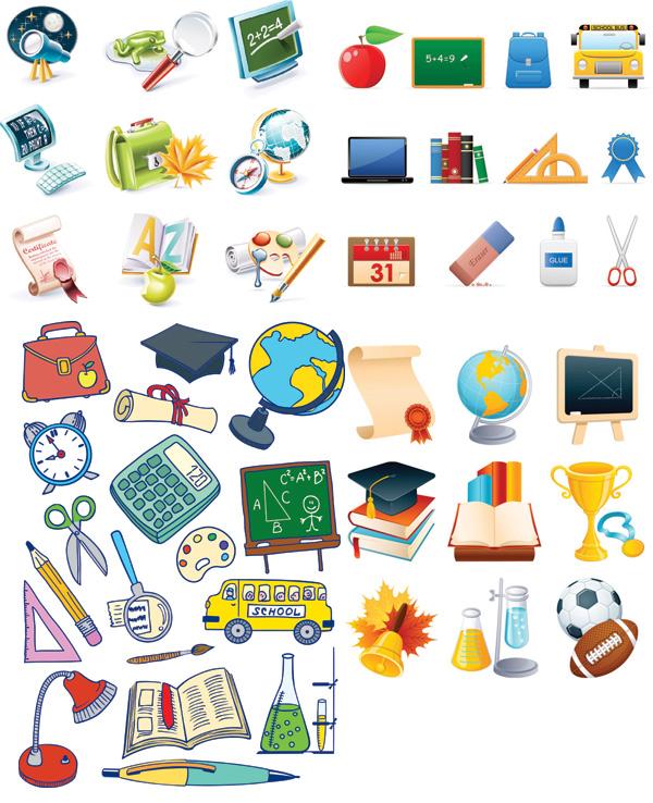 教学用具矢量_矢量学习用品 - 素材中国_素材cnn