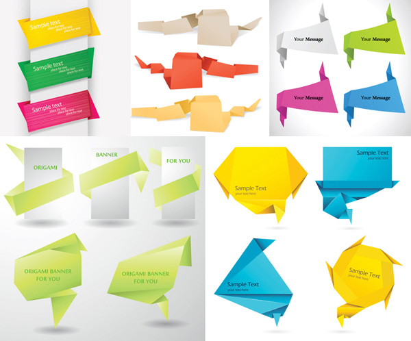 折纸装饰图形