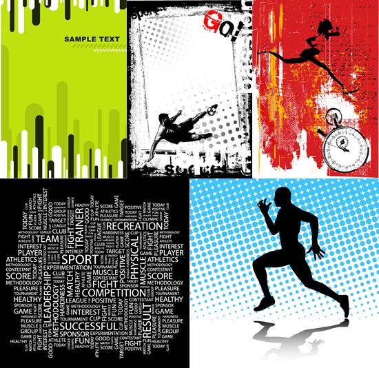 运动元素海报