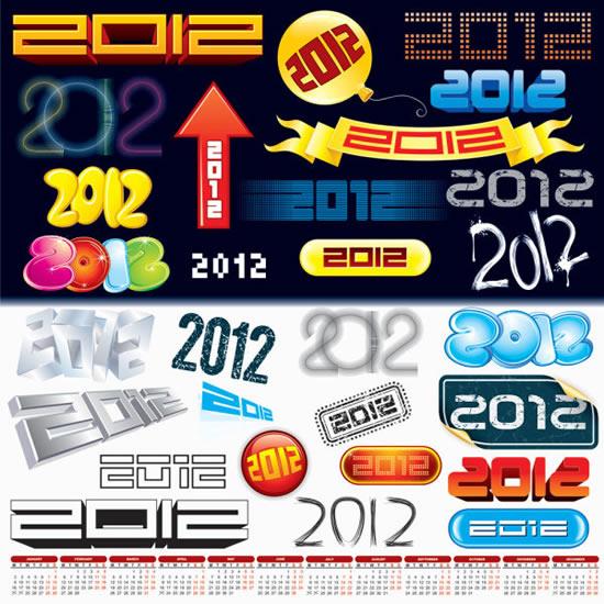 创意2012字体_矢量艺术字