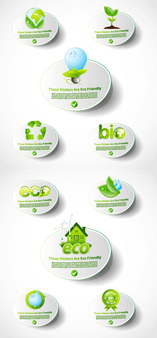 环保主题标签