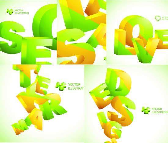3D英文字体设计
