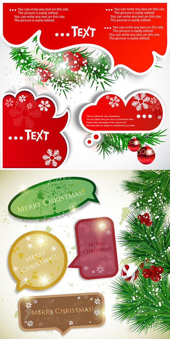 圣诞贴纸标签