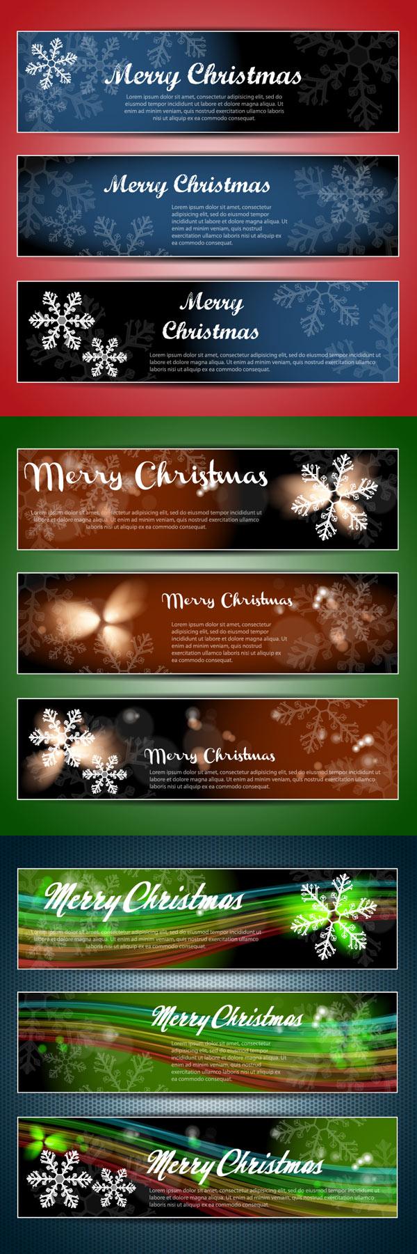 圣诞节banner