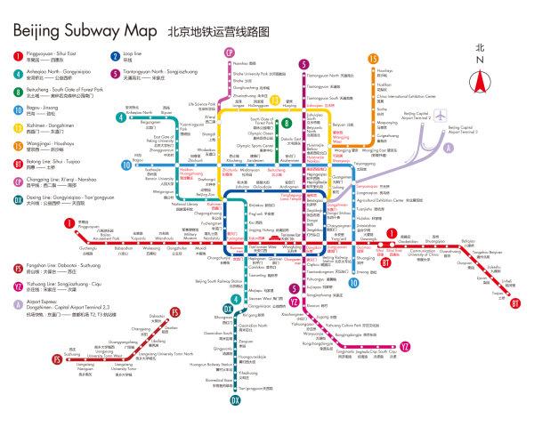 北京地铁线路图图片