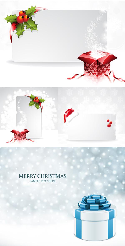 圣诞节展板