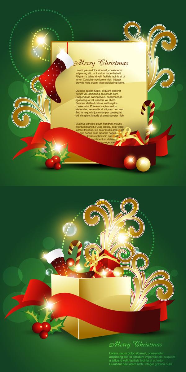 圣诞节精美礼物