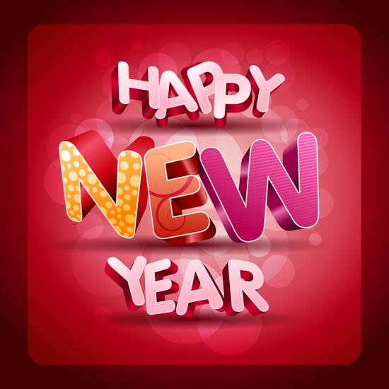 新年快乐英文吊旗
