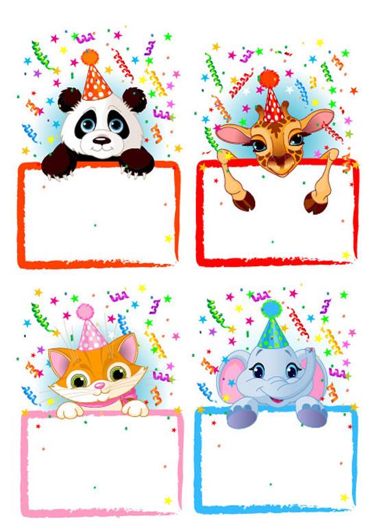 动物装饰边框_素材中国sccnn.com
