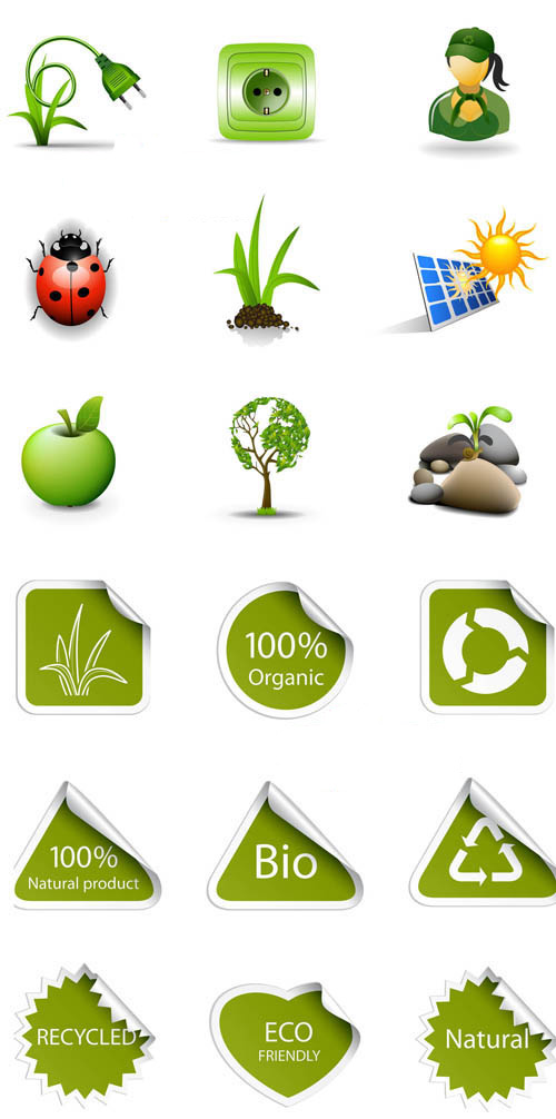 绿色环保标志