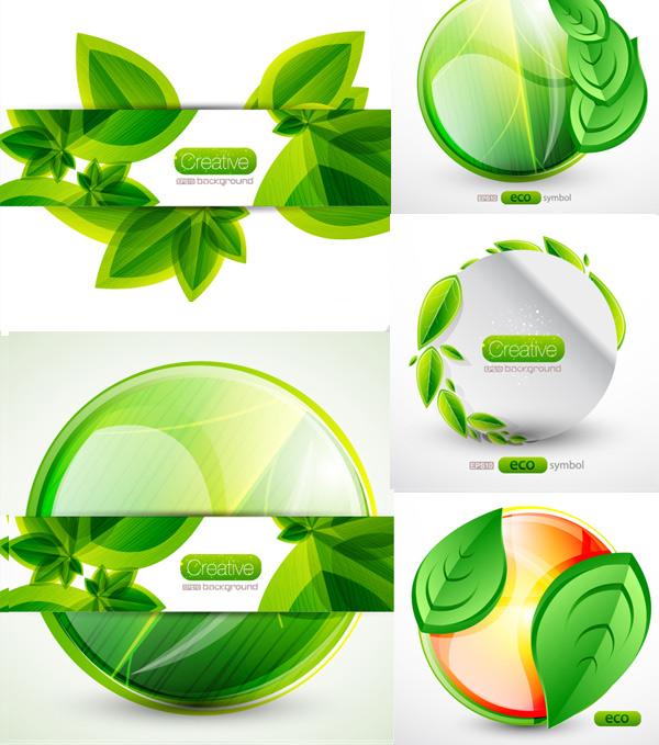 绿色叶子图标