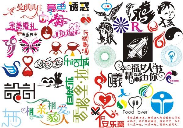 0 点 关键词: 变形字创意字企业标志,艺术字,变形字,美丽的姑娘,设计图片