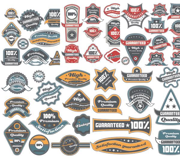 矢量各类标识所需点数: 0 点 关键词: 产品品质保证标签矢量素材