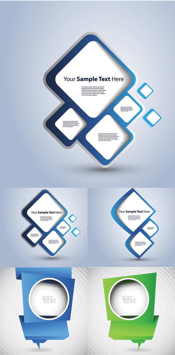 0 点 关键词: 炫彩框架设计矢量素材下载,炫彩,框架设计,文本背景