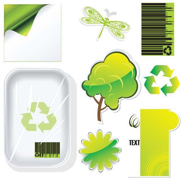 素材 中国 绿色环保/绿色环保图标