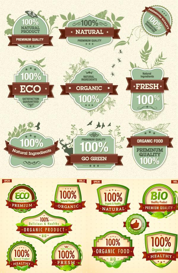 绿色自然图标