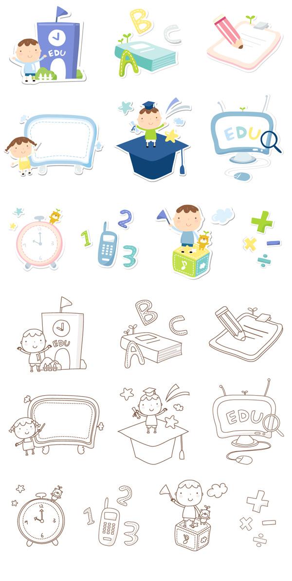 卡通图标,卡通人物,卡通形象,卡通线描,闹钟,手机,黑板,学校,eps矢量