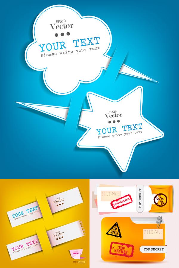 0 点 关键词: 时尚创意标签矢量素材下载,创意标贴,标签设计,对话框