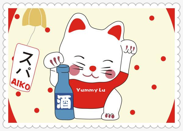 卡通招财猫_素材中国sccnn.com