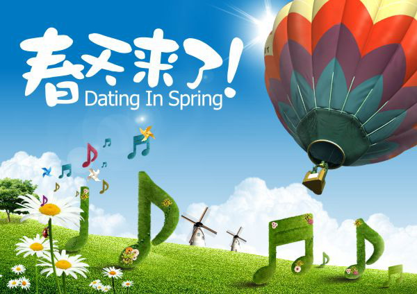 春天来了,阳光,热气球