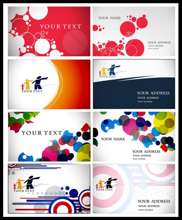 小人,彩色,炫彩,动感,圆圈,名片,卡片,圆环,箭头,线条,创意,箭头,简洁
