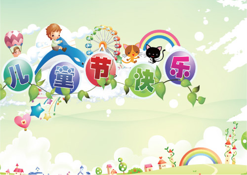 童话儿童节,六一,儿童节