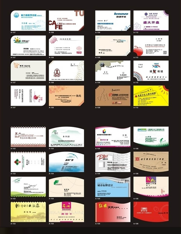 Various Types Of Card Business Cards Advertising Design