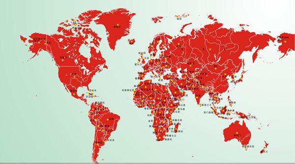 剪纸中国地图步骤
