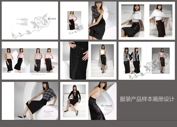 素材分类: 画册设计所需点数: 0 点 关键词: 服装产品样本画册设计源图片