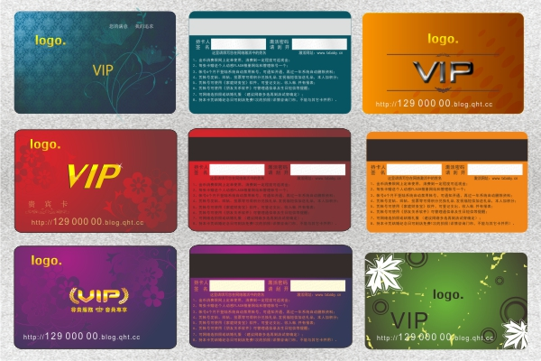 membership cards Archives Vector Gallery – Membership Cards Templates