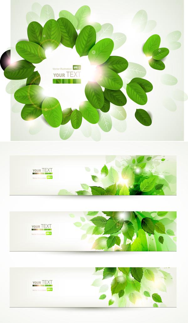素材分类: 矢量背景所需点数: 0 点 关键词: 绿色树叶旗帜矢量素材