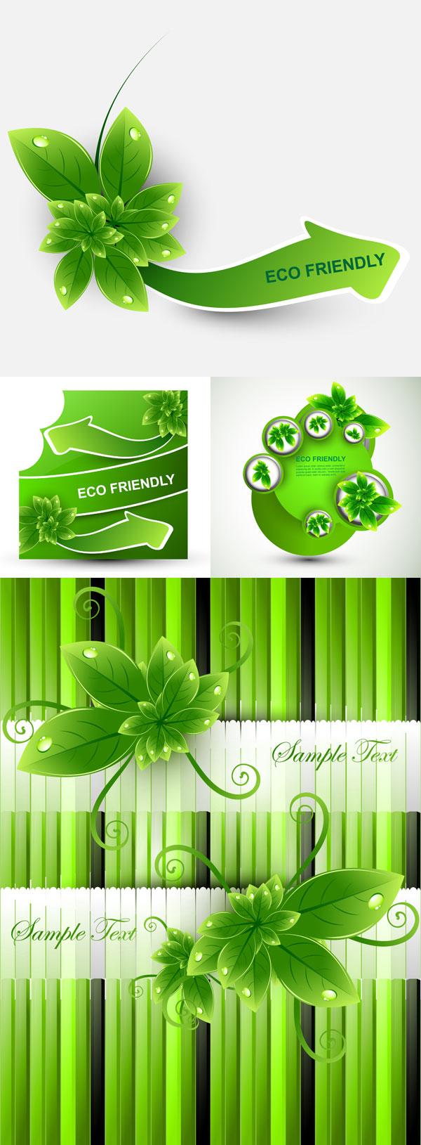 绿色生态矢量_矢量花草树木