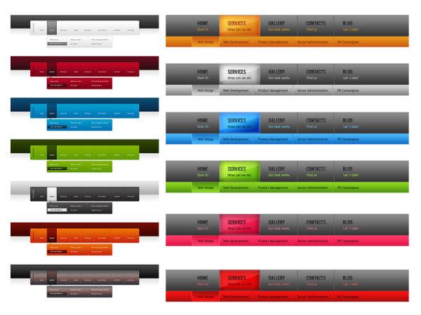 网页设计导航条