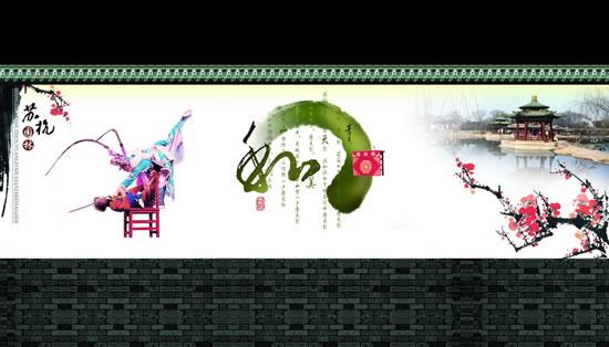 苏杭园林传统元素