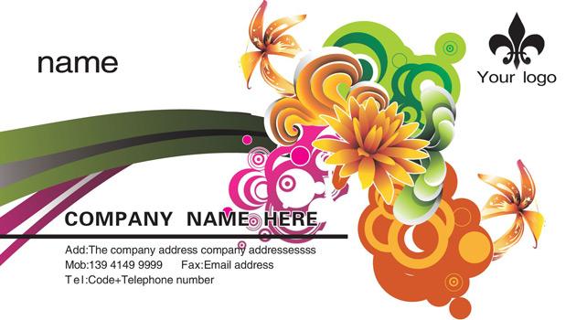 时尚花卉卡片