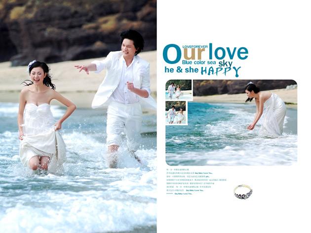 海边婚纱摄影_婚纱摄影模板