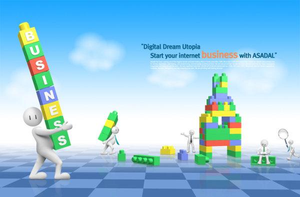玩积木的3D小人