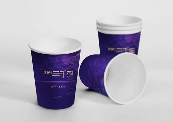 VI系统纸杯设计