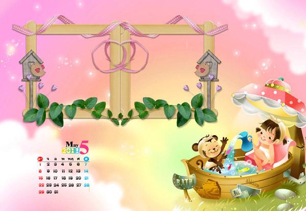 2012卡通月历