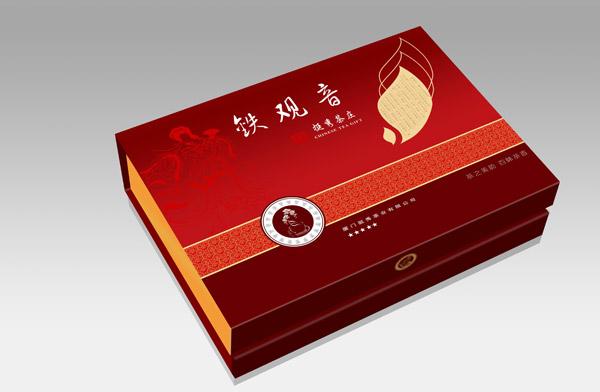 素材分类: 包装设计所需点数: 0 点 关键词: 铁观音礼品盒包装psd图片