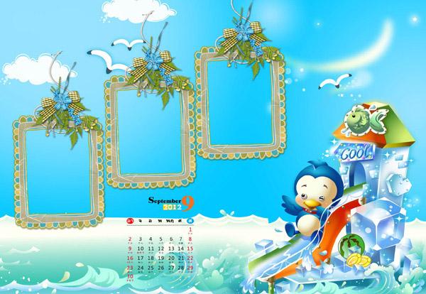 企鹅相框月历