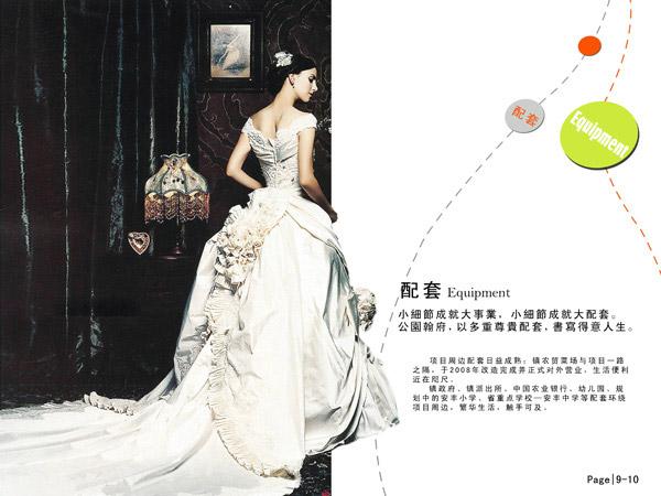 婚纱 婚纱照 600_450