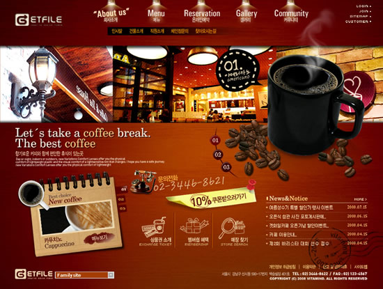 咖啡厅网站首页