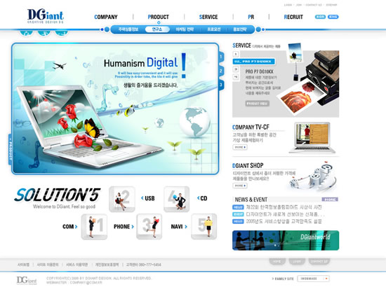网络科技网站PSD