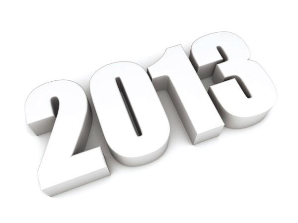 3D数字2013