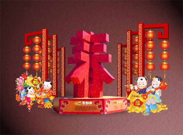 春节高中和红灯笼成绩查询丰集造型图片