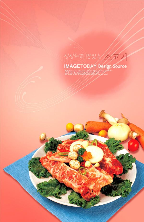 韩式烧烤原料肉