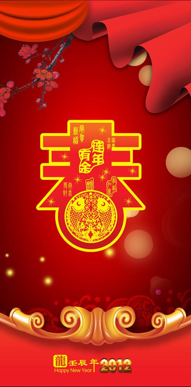 Years Banner Year Chinese New Year Banner